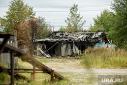 Балочные поселки Взлетный и Черный Мыс. Сургут, сгоревший дом, балок сгоревший