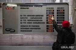 Открытие шахты Черемуховская Глубокая. Североуральск, русал, добыча руды, субр, показатели работы