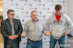 Олег Кинев, ройзман евгений, киселев константин, кинев олег