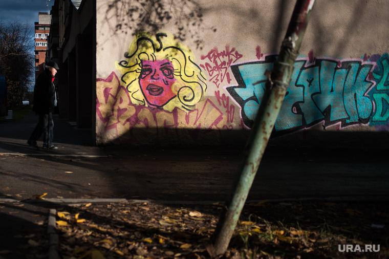Виды Екатеринбурга, граффити, стрит арт