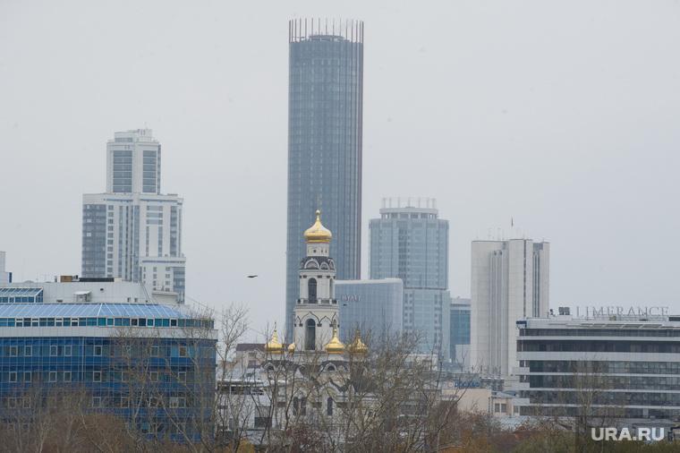 Клипарт, разное. Екатеринбург, правительство свердловской области, башня исеть, храм большой златоуст