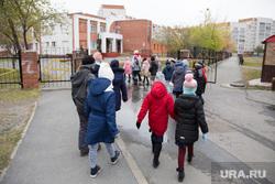 Клипарт. г. Курган, школа, дети, дети идут в школу