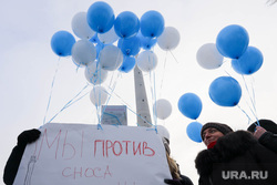 Митинг в против сноса недостроенной  телебашни. Екатеринбург, митинг, против сноса, недостроенная башня, телевышка