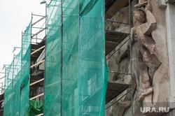 Реставрация фасада и купола Екатеринбургского Государственного Цирка. Екатеринбург, реставрация, ремонтные работы, екатеринбургский цирк