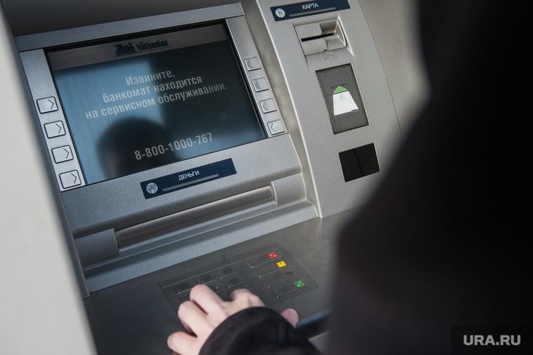 Отделение банка «УралТрансБанк». Екатеринбург, банкомат, уралтрансбанк, банкомат не работает