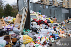 Мусорные площадки без контейнеров. Челябинск, помойка, мусорные площадки, мусор, мусорный коллапс, горэкоцентр