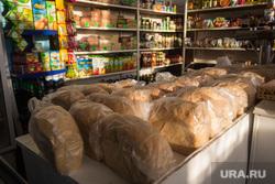 Поселок Новоянгелька. (Агаповский район). Челябинская область, продукты, хлеб, продуктовый магазин, деревенская жизнь, еда