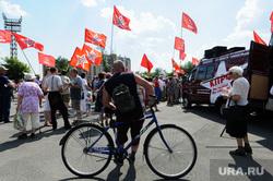 Митинг КПРФ против пенсионной реформы. Челябинск, митинг кпрф, велосипедист