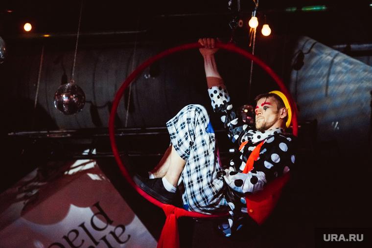 Караоке Киллер в Синем жуке. Екатеринбург, цирк, клоун, фрик шоу, отдых, sorry mama