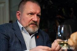 Интервью с Алексеем Глазыриным. Екатеринбург, глазырин алексей