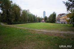 Сад Вайнера и около него. Екатеринбург, трава, сад вайнера