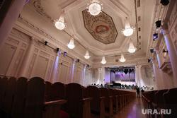 Прессуха к открытию сезона в филармонии. Лисс, Колотурский, Мацуев. Екатеринбург, филармония, зал филармонии