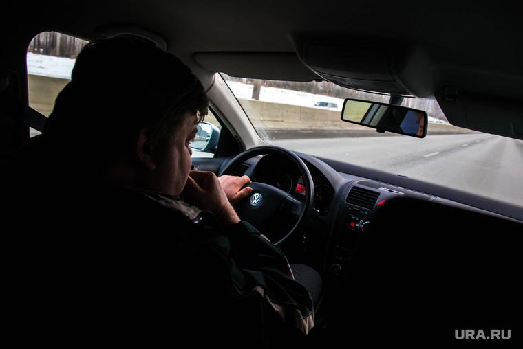 Байки таксиста. Екатеринбург, водитель, шофер