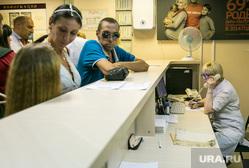 Открытие СПИД-центра. Москва, спид-центр, вич, врачи, медперсонал, медицина, люди в белых халатах