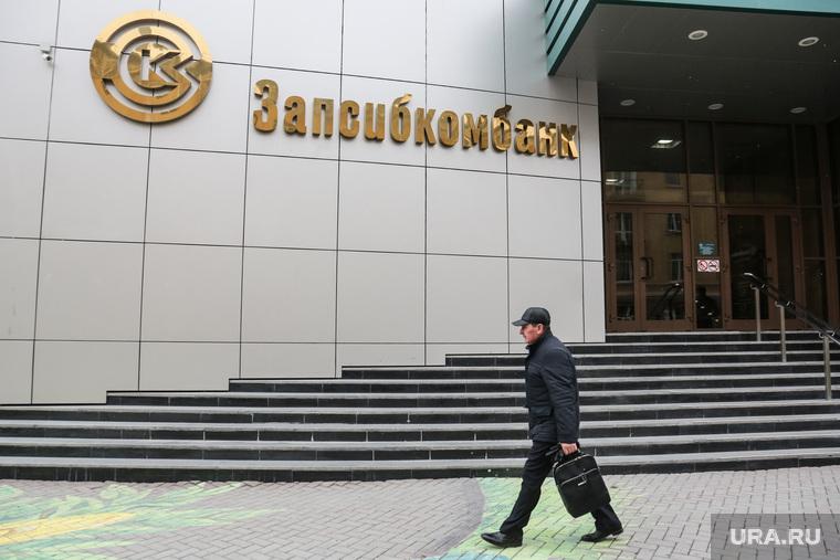 ВТБ покупает неменее 70 процентов Запсибкомбанка