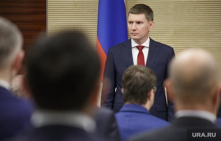 Решетников Максим представил доклад на заседании законодательного собрания. Пермь, портрет, решетников максим