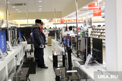 Магазины электроникиКурган, м видео, телевизоры