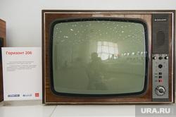 """Выставка старых телевизоров в кинотеатре """"Салют"""". Екатеринбург, телевизор"""
