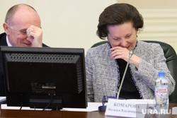 Совещание в полпредстве с главами регионов УрФО по экологии. Екатеринбург, комарова наталья , дубровский борис