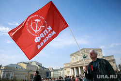 Первомайская демонстрация в Москве на Красной площади. Москва, коммунисты, красный флаг, большой театр, город москва, кпрф, митинг
