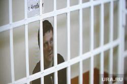 Апелляция о мере пресечения по делу Андрея Пязока. Челябинск, пязок андрей