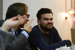 Клуб политконсультантов, посвященный новым выборным технологиям. Челябинск, лавров андрей, швайгерт алексей