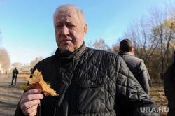 Поездка Бориса Дубровского в сквер Плодушка. Челябинск, тефтелев евгений