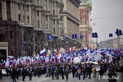 """Митинг и шествие в день """"Народного единства"""". Москва, шествие в день народного единства"""