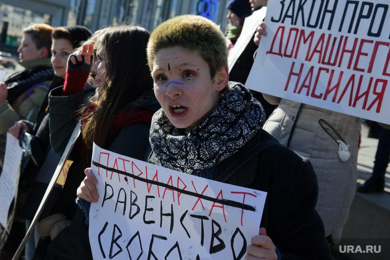 Пикет феминисток на Площади 1905 года. Екатеринбург, пикет, акция протеста, феминистки, митинг, феминизм