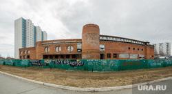Виды города. Нижневартовск, долгострой, стройка