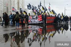 """Русский марш"" в Люблино. Москва, национализм, националисты"