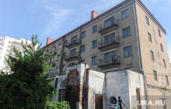 Места под объекты ШОС и БРИКС. Челябинск, общежитие цирка