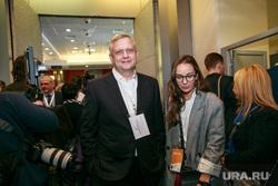 5 Общероссийский Гражданский Форум - 2017. Москва, капков сергей