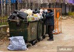 Клипарт. Сургут, мусорные контейнеры, мусорные баки, мусорка, мусор не  вывозится