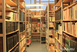 Чехия, Прага, разное, библиотека, книги
