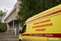 Родильный дом при городской больнице №14. Екатеринбург, реанимация, роддом, родильный дом, демография, неонатальная бригада