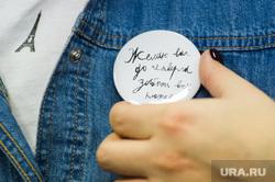 Интервью с Викторией Щёлковой. Екатеринбург, значок, пожелание