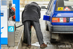 Клипарт. АЗС. Бензозаправка. Газпромнефть. Челябинск, инвалид, азс, бензозаправка, топливо, горючее, бензин
