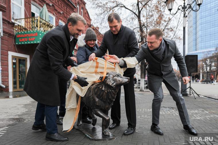 Памятник собаке по прозвищу Беляш, челябинский Хатико. Челябинск, барышев андрей, мацко денис, давидович алла, памятник собаке