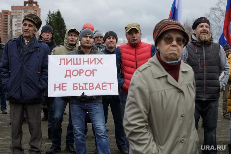 Митинг против закрытия железной дороги. Пермь, пенсионерка, бабушка, митинг, протест, плакат, лишних дорог не бывает