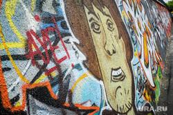 Надписи на криминальную тему на стенах и другие снимки Екатеринбурга, надписи на стенах, ауе, рисунки на стенах, арестантский уклад един