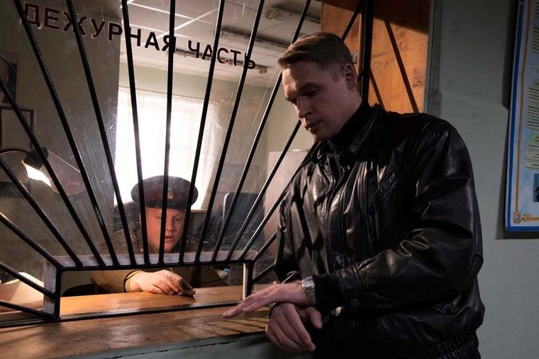 Сериал «Ненастье» о90-х выйдет наканале «Россия 1»
