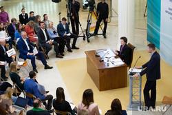 Пресс-конференция Губернатора Ханты-Мансийского автономного округа – Югры Н.В. Комаровой. Ханты-Мансийск, комарова наталья