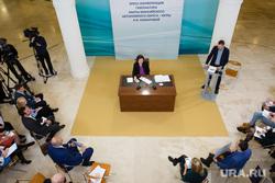 Пресс-конференция Губернатора Ханты-Мансийского автономного округа – Югры Н.В. Комаровой. Ханты-Мансийск, пресс-конференция