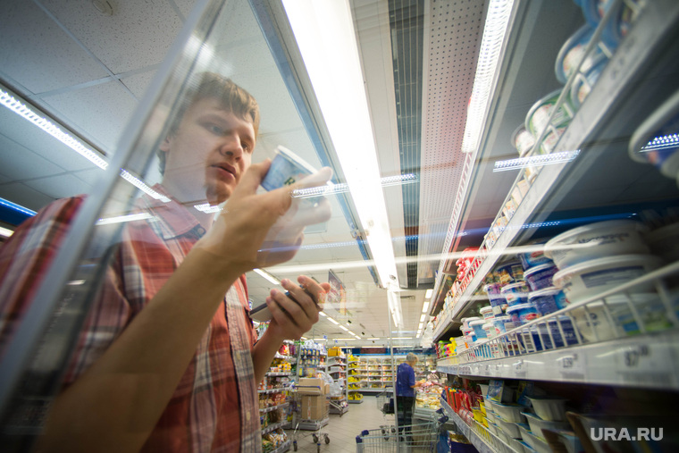 Продуктовый магазин с  запрещёнными продуктами. Екатеринбург, покупатель, варкентин андрей, продукты