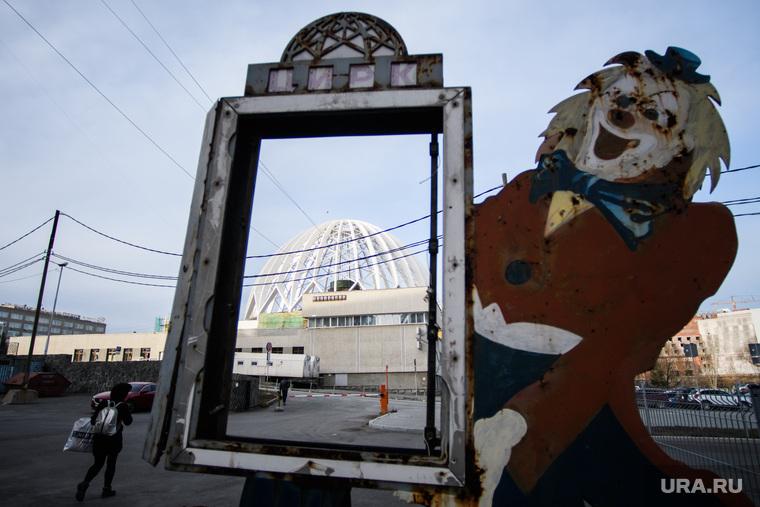 Екатеринбургский цирк на реконструкции, екатеринбургский цирк, афиша