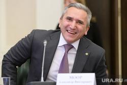 Совещание в полпредстве с главами регионов УрФО по экологии. Екатеринбург, моор александр