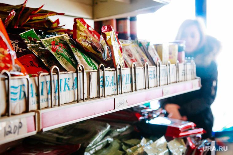 Прогулка по китайскому кварталу, продуктовый магазин, китайская еда