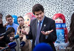 Авторские матрешки  к Всемирной универсальной выставке ЭКСПО 2025. Екатеринбург , высокинский александр