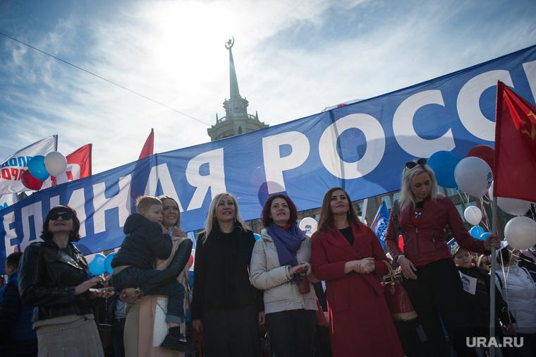 Первомайская демонстрация. Екатеринбург , девушки, единая россия, ер, транспарант